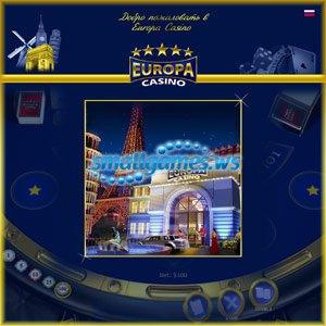 Казино Europa