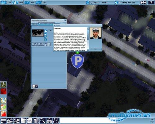 Police Die Polizei Simulation / Симулятор полиции