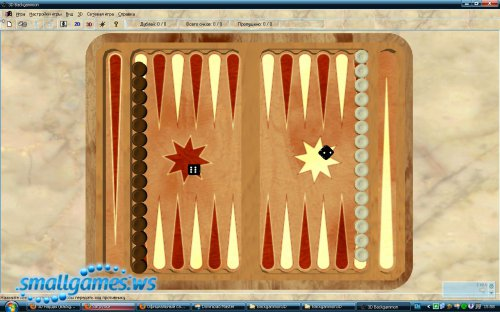 3D Нарды (Backgammon3D)