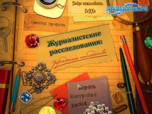 Прохождение Игры Утерянные Розы Афины