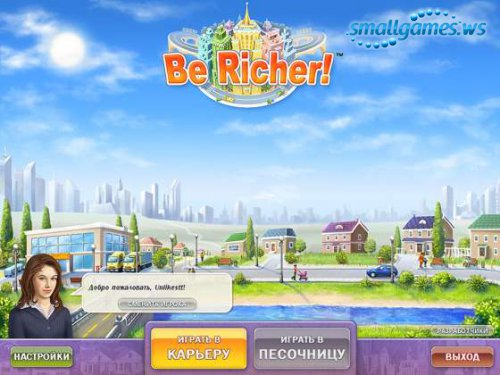 Be Richer (Русская версия)