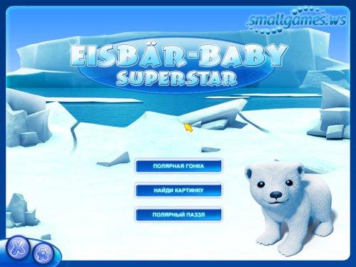 Eisbar Baby Superstar