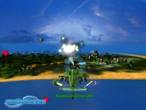 Вертолетные войны