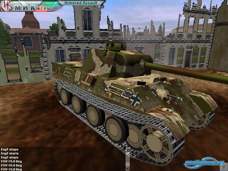 Танковый симулятор скачать игру