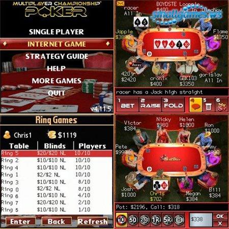 Покер (Symbian OS 9.x)