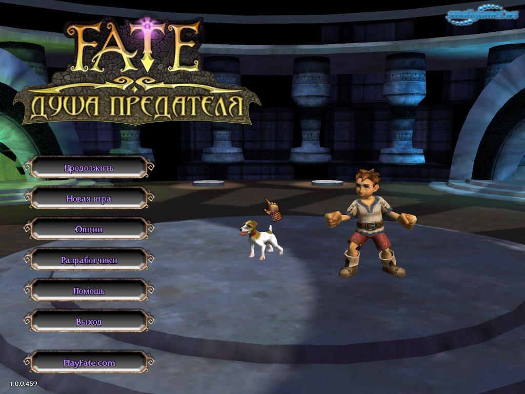 Игра Fate Скачать Бесплатно - фото 6