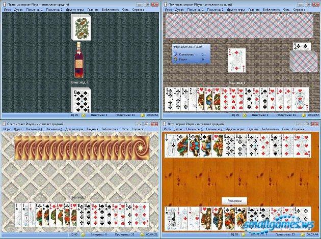 Бесплатная карточная игра в дурака