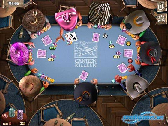 скачать король покера на андроид бесплатно