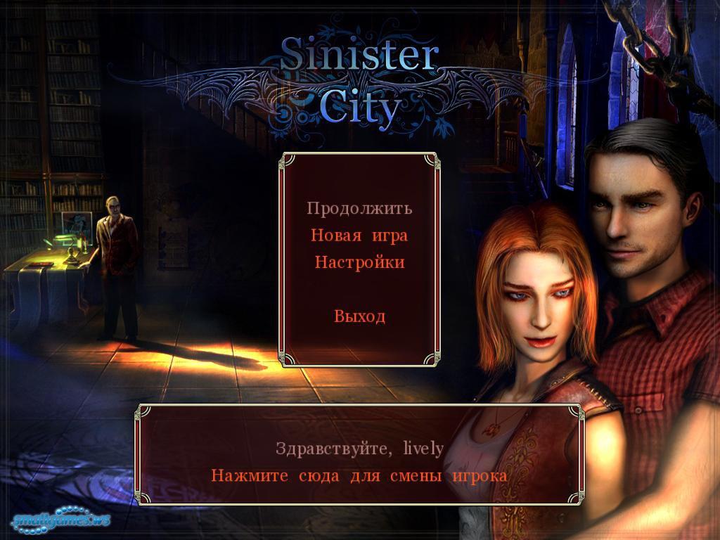 Город вампиров 2011 / Русский Other.