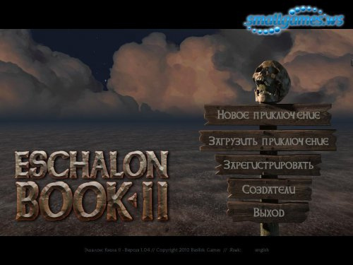 Eschalon: Book II (Rus)