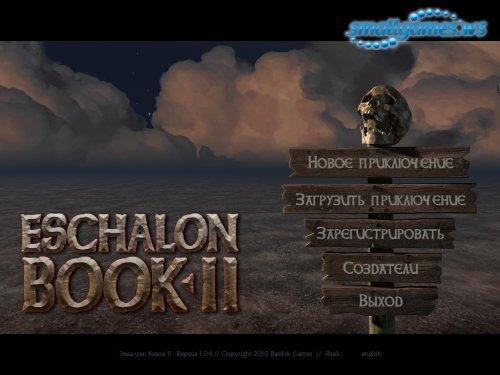 Eschalon: Book II (Rus)