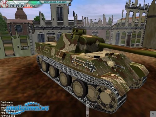Armored assault