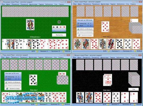 Карточная игра в дурака v7.0