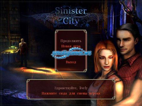 Sinister City (русская версия)