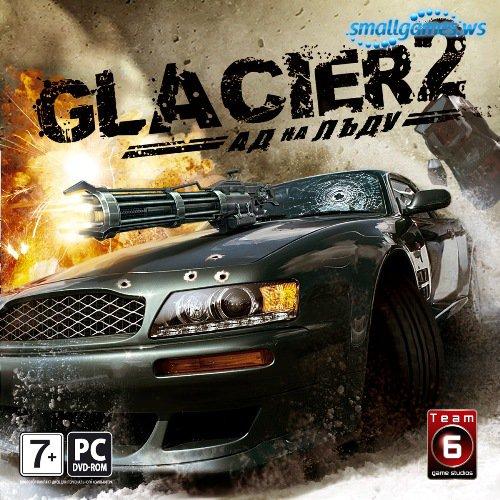 Glacier 2. Ад на льду