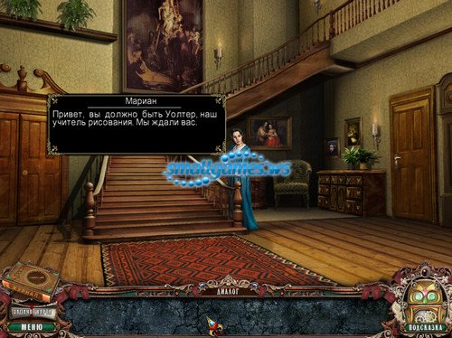 Victorian Mysteries-Woman in White update(Rus)