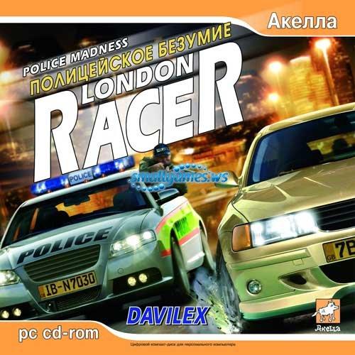 London Racer: Полицейское Безумие