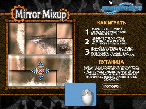Mirror Mixup (Русская версия)