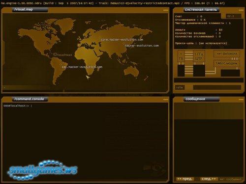 Хакер. Искажение времени + Взлом 2.0 (2007-2009/Rus)