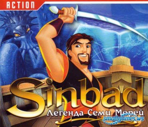 Sinbad. Легенда семи морей