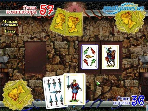 Брискас: Испанская карточная игра
