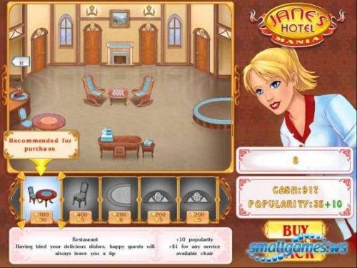 Jane's Hotel 3. Mania