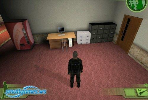 Super Agent 008 / Тайное правосудие