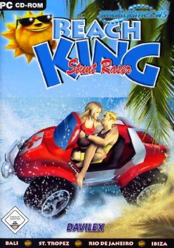 Король пляжных гонок