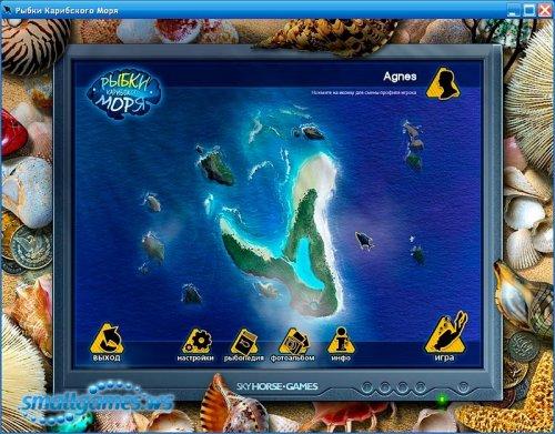 Рыбки Карибского моря