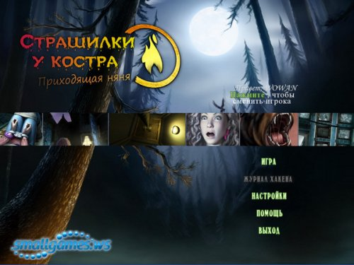 Campfire Legends 2 The Babysitter (Русская версия)