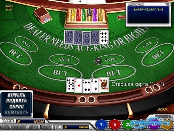 Мегабайта 1 в до игры jar автоматы азартные формате игровые