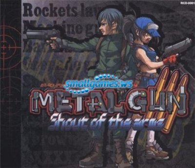 Metal Gun III - Shout of the arms (2003/ENG)