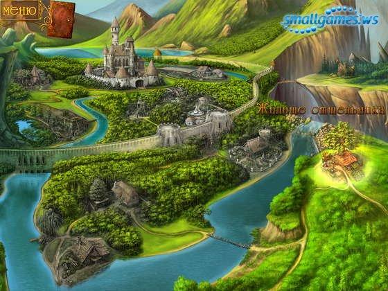 http://smallgames.ws/uploads/posts/2010-12/1292575524_lovechroniclesthespell-2.jpg