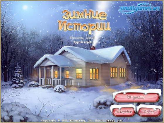 Игры 3 в ряд скачать бесплатно полные версии на русском языке торрент - 0d