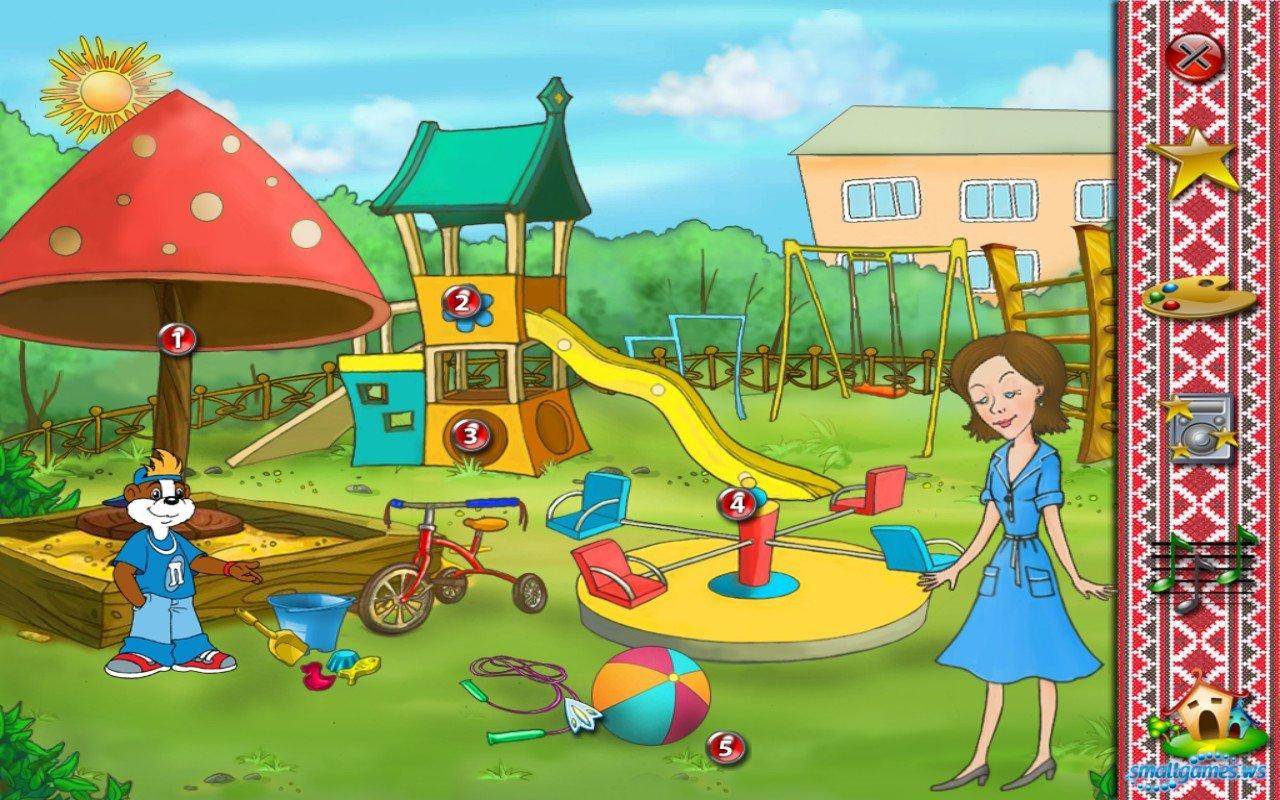 Еротичнi Игри Для Дiтей