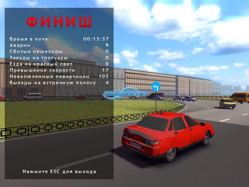 Игра - симулятор вождения в городе