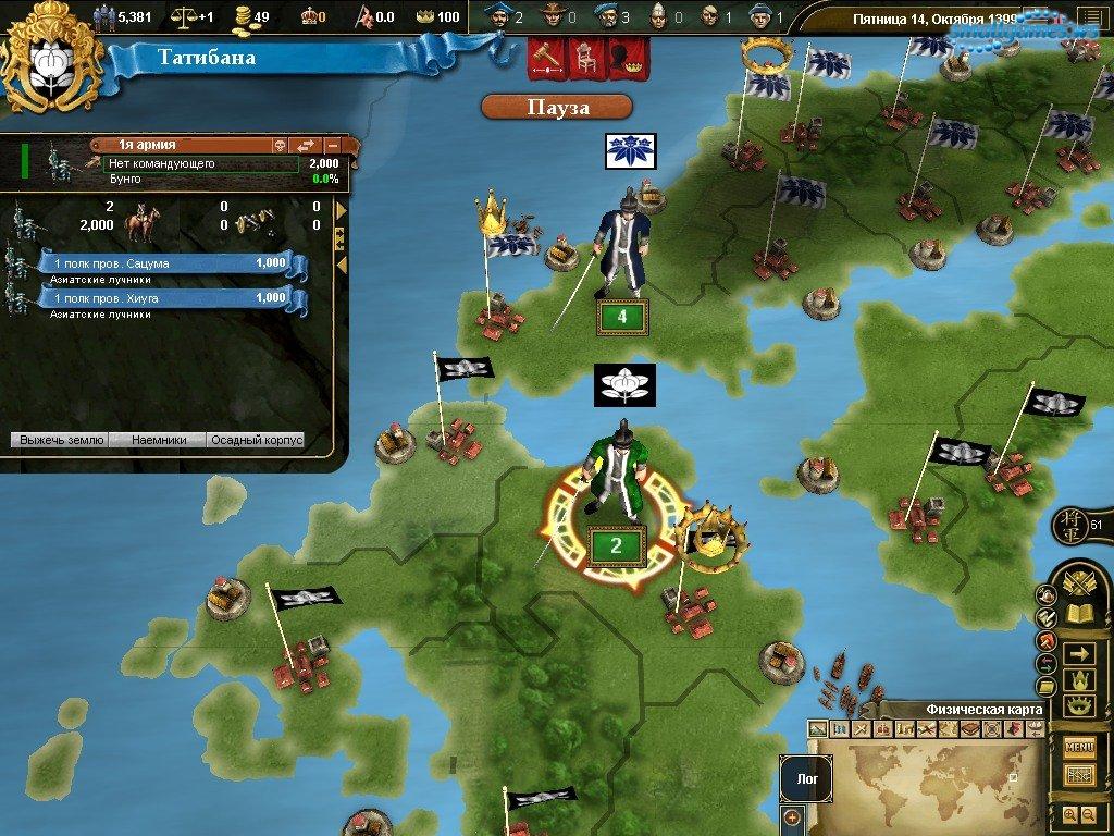 Стратегия игры скачать - e
