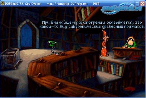 Discworld [RUS]