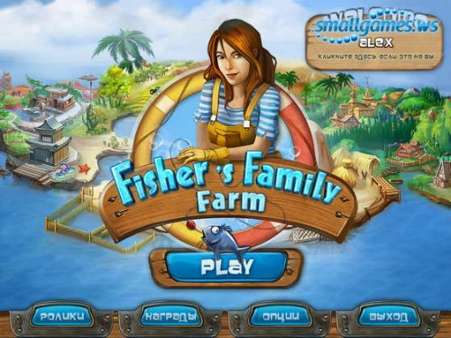 Fishers Family Farm (русская версия)