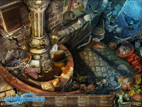 Reincarnations 2: Uncover the Past Collector's Edition (pус)