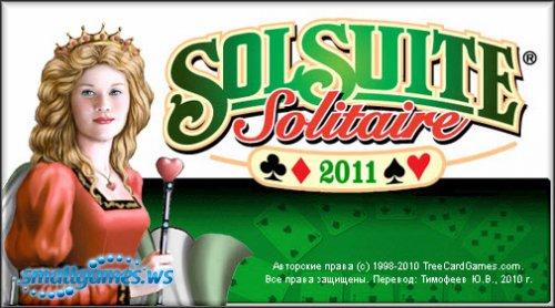 SolSuite 2011