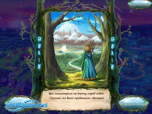 Эри – дух леса