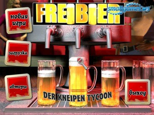 Freibier  Der Kneipen Tycoon (русская версия)