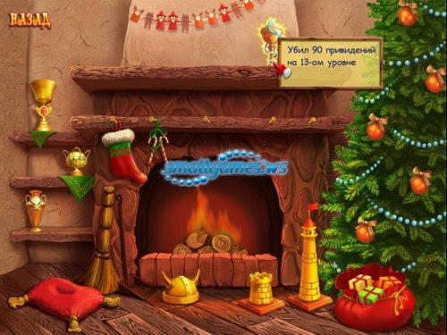 Рождественский переполох