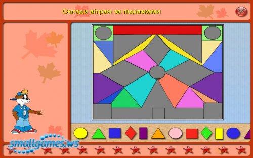 Пізнайко. Геометричні фігури (№11/2010)