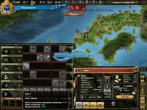 Europa Universalis 3: Divine Wind (русская версия)