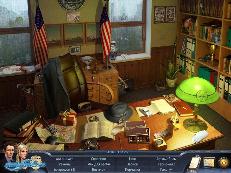 Департамент особых расследований 2 скачать на компьютер