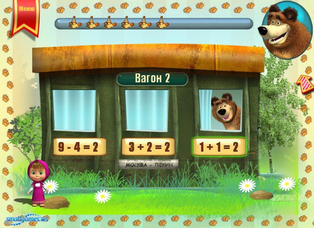 ігри маша і ведмідь