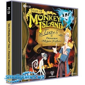Tales of Monkey Island�. ����� 1. �������� �������� �������