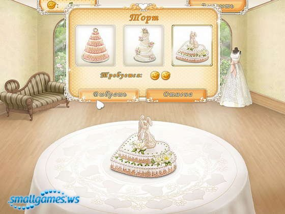 Game screenshot Wedding Salon 1.